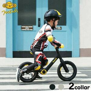 【あす楽】ペダルなし自転車 バイク スポーツモデル バランス感覚を養う ランニングバイク 公園 誕生日プレゼント 子供 男の子 女の子 おもちゃ 2歳 3歳 4歳 5歳 6歳 ベイビー おしゃれ かっ