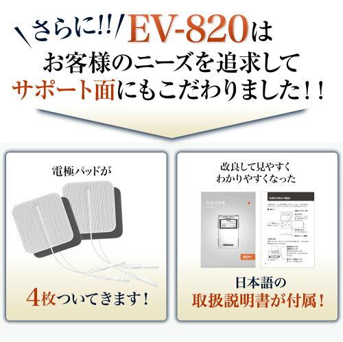 https://image.rakuten.co.jp/sanho-store/cabinet/1year_warranty.jpg
