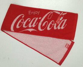 コカ・コーラ タオルマフラー 20×110cm コカコーラ グッズ マフラータオル ジャガード織り レッド 赤 コットン 綿100%