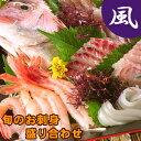 旬のお刺身盛り合わせ4〜5人前(風) 送料無料