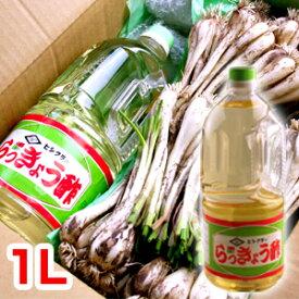 らっきょう酢1L(生らっきょう1kg用) 単品でのご注文不可(北条砂丘らっきょうと一緒にご注文ください)