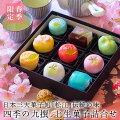 【母の日】高齢の母も食べやすい!少しづつ食べられる個分け和菓子ギフトは?