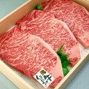 しまね和牛(島根和牛)サーロインステーキ180g×2枚 送料無料