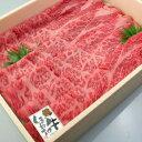 しまね和牛(島根和牛)ロースすき焼き700g 送料無料(北海道・沖縄を除く)