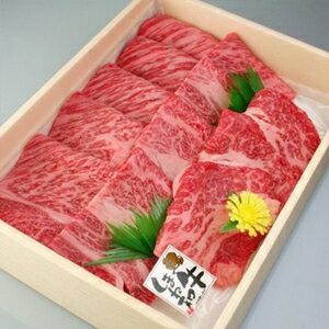 しまね和牛(島根和牛)特選カルビ焼肉400g 送料無料