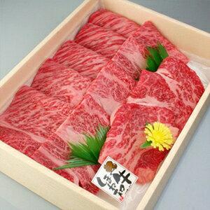 しまね和牛(島根和牛)特選カルビ焼肉1kg 送料無料(北海道・沖縄を除く)