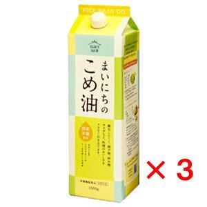 米油 まいにちのこめ油 1500g入×3本 国産米ぬか使用 三和油脂 山形 komeyu