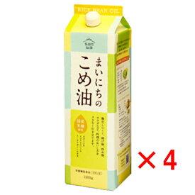 米油 まいにちのこめ油 1500g入×4本 国産米ぬか使用 三和油脂 山形 komeyu