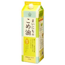米油 こめ油 【まいにちのこめ油】 1500g 1本 米油 国産 米ぬか使用 三和油脂 山形