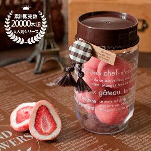 チョコ ギフト 贈り物 いちごトリュフチョコレートおしゃれなチョコレート インスタ映え スイーツ