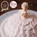 バースデーケーキ キャラクター 誕生日ケーキ 誕生日プレゼント プリンセスケーキ ドールケーキ ドレスケーキ 大人 子供 女の子 デコレーションケーキ 3Dケーキ 5.5号 4〜7人分 お姫様 イチゴ ホワイトデー