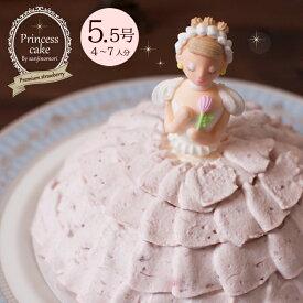 バースデーケーキ キャラクター 誕生日ケーキ 誕生日プレゼント プリンセスケーキ ドールケーキ ドレスケーキ 大人 子供 女の子 デコレーションケーキ 3Dケーキ 5.5号 4〜7人分 お姫様 イチゴ クリスマスケーキ 予約