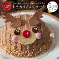【小学生女の子】家族でのクリスマスパーティーで娘が喜ぶ!キュートなケーキは?