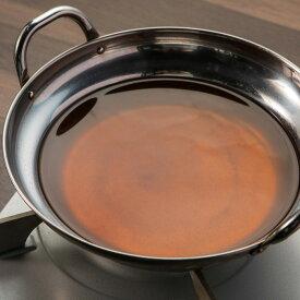 ●山樹のもつ鍋スープ(しょう油) 200g 濃縮タイプ 鍋セットと同梱で送料無料(北海道・沖縄・離島を除く)!