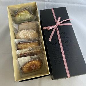 焼き菓子 6個入り パウンドケーキ フルーツケーキ ダックワーズ プチギフト お礼 お祝い お返し 敬老の日 父の日 母の日