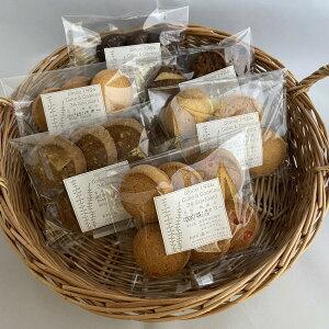 クッキー 詰め合わせ 六種類 ナッツ レーズン バター チェリー コーヒー ココナッツ ココア プレゼント ギフト 内祝い お中元 お見舞い 敬老の日