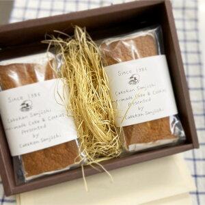 """送料無料 朝食チーズ パウンドケーキ 2個セット × 3箱 セット""""内祝い 母の日 父の日 ギフト お試し お取り寄せできるギフト"""""""
