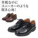 金谷製靴 カネカ 日本製 ソフト牛革 ビジネスウォーキングシューズ プレーン 4E KN3023 1足