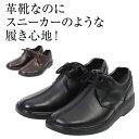 金谷製靴 カネカ カジュアルウォーキングシューズ センターステッチ 4E KN300 1足