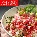 【送料込】牛とろフレーク180g×2個&牛とろ丼のたれ20g×10袋セット(牛トロ 北海道 十勝 美味しい 食べ方 レシピ た…