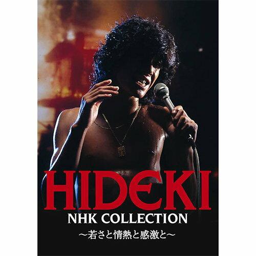 HIDEKI NHK Collection 西城秀樹 〜若さと情熱と感激と〜 DVD3枚組