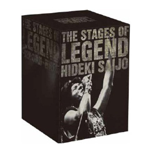 THE STAGES OF LEGEND 栄光の軌跡 西城秀樹 HIDEKI SAIJO AND MORE DVD9枚組