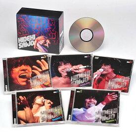 ソニーミュージック 【DVD/CD】西城秀樹 絶叫・情熱・感激 DQCL-1868 1セット(CD4枚、DVD1枚)