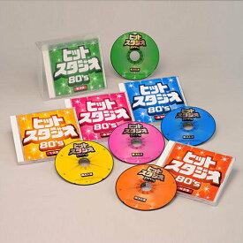 ソニーミュージック 【CD】ヒットスタジオ80's DYCL-1441 1セット(5枚入)