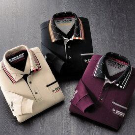 フレンドリー ダンロップモータースポーツ 裏起毛長袖ポロシャツ 3色組 957216 1セット(3枚:3色同サイズ×各1枚)