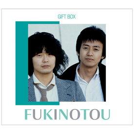 ソニーミュージック 【CD】ふきのとう ギフト ボックス DYCL-1301 1セット(4枚入)