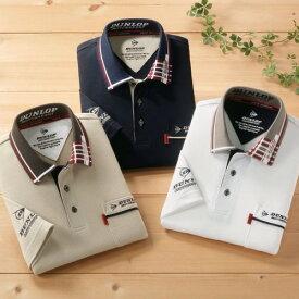 フレンドリー ダンロップ・モータースポーツ 衿ジャカード7分袖ポロシャツ 957246 1セット(3枚:3色×各1枚)