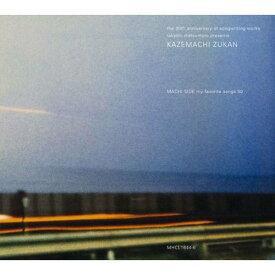 ソニーミュージック 【CD】松本 隆 風街図鑑 COMPLETE 1969-2009 DYCS-1154 1セット(8枚入)