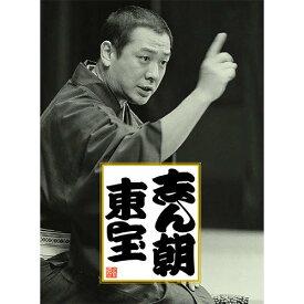 ソニーミュージック 【CD】古今亭志ん朝 志ん朝 東宝 MHCL-2577 1セット(12枚入)