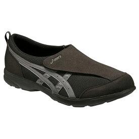 アシックスジャパン ライフウォーカー 脱ぎ履きしやすい靴 101 FLC101 1足