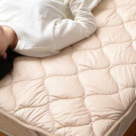 メルクロス アドバンサ 洗える吸水速乾抗菌防臭ベッドパット シングル 17980BZ10 1枚