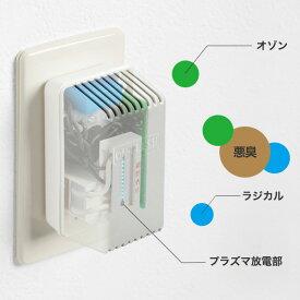 増田研究所 室内用脱臭器 オーフレッシュ OH-FRESH-100 1個