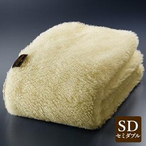 ディーブレス プレミアム ソフゥール あったか敷き毛布 セミダブル PSF-S17 1枚