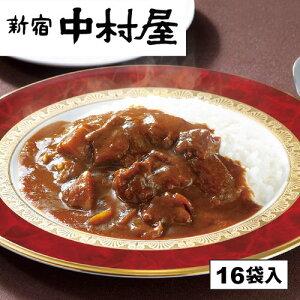 新宿中村屋 国産牛肉のビーフカリー a18600 1セット(180g×16袋)