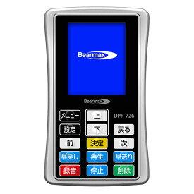 クマザキエイム ベアマックス ポータブル・デジタル・プレーヤー デジらく モア DPR-726 1台