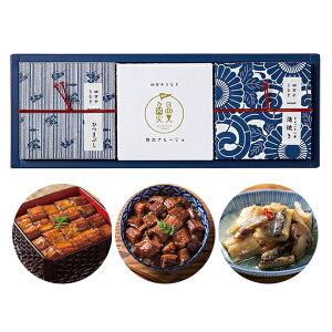 黒潮町缶詰製作所 缶詰セット 1箱(3缶入)