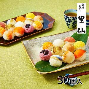 銀座割烹 里仙 てまり寿司 02620 1セット(10個入×3)
