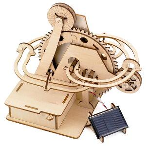 そろはむ 遊べる木製パズル マーブルマシン やまみち M-0101 1個