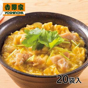 吉野家 親子丼の具 20食 1セット(120g×20袋)