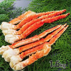 キョクヨー タラバガニ肩付き脚5L たっぷり1.6kg 1セット(1.6kg:800g×2)
