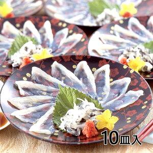 まいづる 国産 とらふぐ刺身 10皿 1セット(15gX10皿入)
