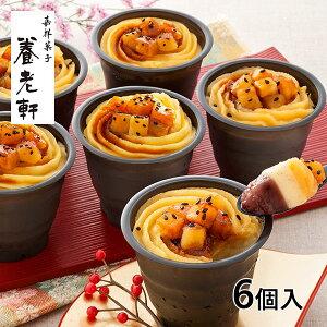 ヤバケイ 京都 養老軒 京の蜜芋ぱふぇ 6個入