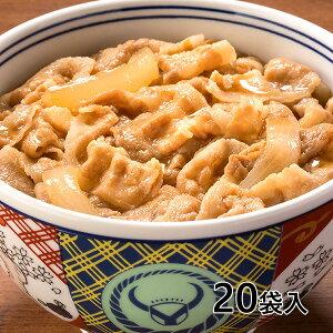吉野家 豚丼の具 20袋 1セット(120g×20袋)