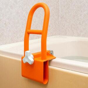 エスワールド 入浴サポート 簡単に取り付けられる浴室用手すり Y-0057 1個