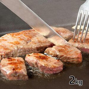 アイブリッジ 訳あり厚切り国産牛サーロインステーキ 2kg 1セット(2kg:10〜16枚)