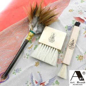 浅草アートブラシ 高級仏壇ブラシ3点セット 観音印 B000081 1セット(毛ばたき×1、幅広ブラシ×1、角両毛ブラシ×1)